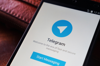 Urbalab implementa Telegram per a difondre la seua agenda d'activitats. T'ajudem a utilitzar-lo.